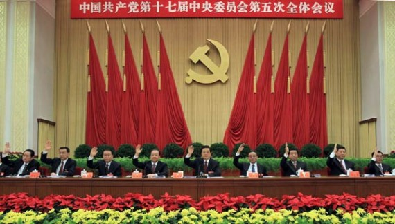 13 plan quinquennal Chine croissance démographique