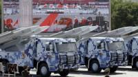 La Chine développe rapidement son arsenal militaire et perfectionne son industrie d'armement