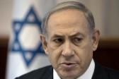 La phrase:«Nous ne laisserons pas Israël se faire submerger par une vague d'immigrés illégaux et d'activistes terroristes»