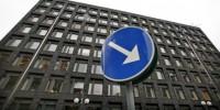 Les taux négatifs ont la cote en Suède – et ailleurs, où l'on plaide pour la fin de l'argent liquide