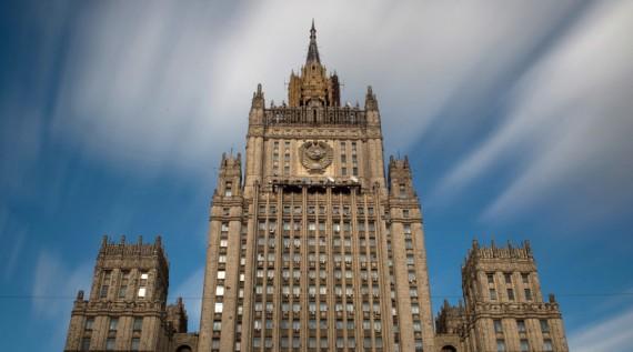 gouvernement russe vandalisme monuments Armée rouge Pologne