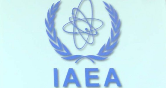 agence internationale de l 39 nergie atomique et nucl aire iranien. Black Bedroom Furniture Sets. Home Design Ideas