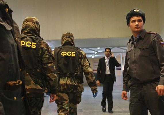Russie soutient Etat islamique Yevgeni FSB terroriste