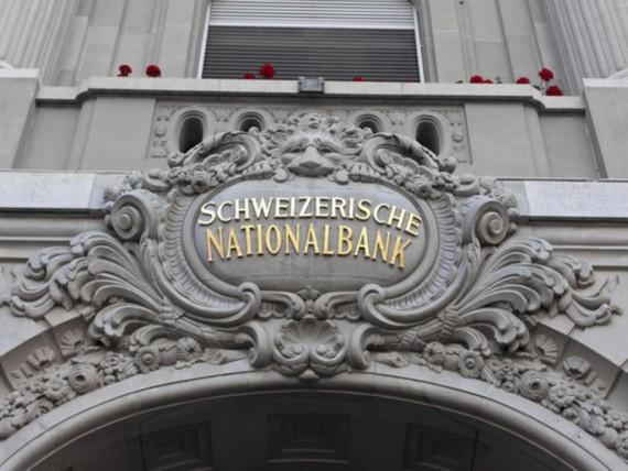 Suisse monnaie pleine votation banques création