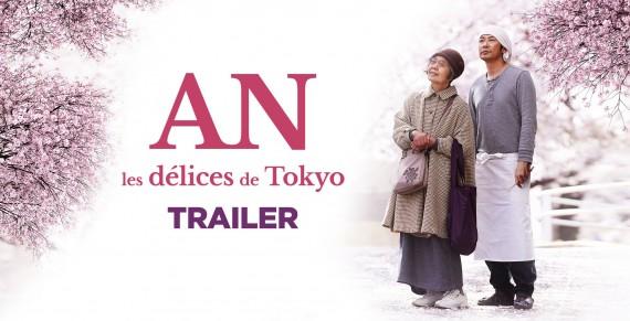 délices Tokyo film drame culinaire