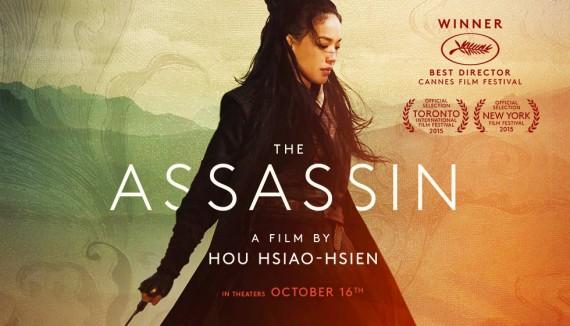 Assassin drame historique film chinois