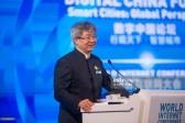 «Police prédictive» en Chine: un succès à venir?