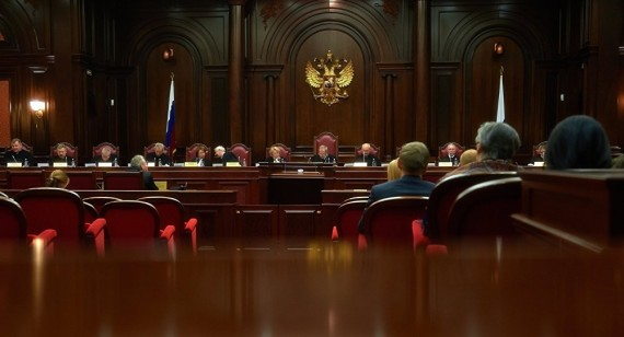 Cour constitutionnelle Russie résiste Cour européenne droits homme CEDH