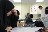 Espagne: la commission islamique demande à toutes les communautés autonomes d'organiser l'enseignement de l'islam