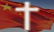 Religions: pour Xi Jinping, le PC doit les contrôler «fermement et énergiquement» en Chine