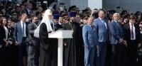 Le patriarche Kirill de Moscou déclare la «guerre sainte» contre le terrorisme