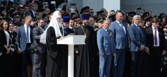 patriarche Kirill Moscou guerre sainte terrorisme
