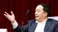 Le vice-directeur de l'Administration du cyber-espace chinois (CAC),Ren Xianliang.