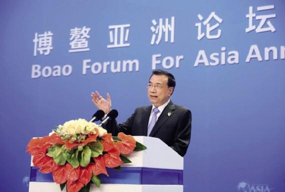 Forum économique mondial Chine coordination globale