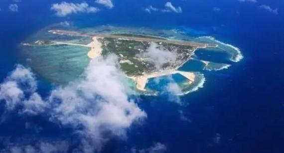 Chine îles Mer Sud