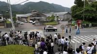 Massacre au Japon: la tentation de l'euthanasie dans un pays vieillissant