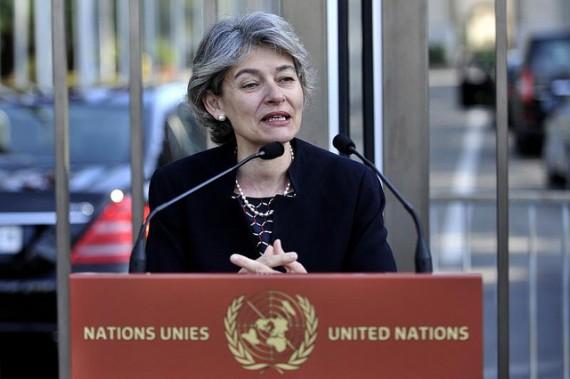 Argent Cosmopolite Nomenklaturiste Communiste Bulgare Irina Bokova Secrétaire général ONU