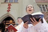 La Chine presse les religions de se siniser