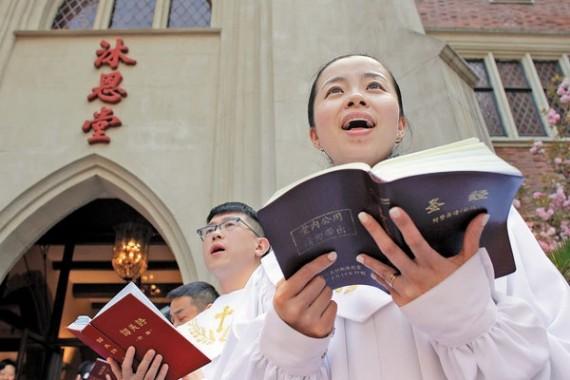 Chine religions siniser