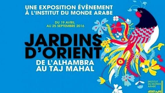 Jardins Orient Histoire culturelle Jardinage exposition