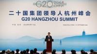 Hangzhou: un sommet du G20 pour préparer le mondialisme chinois