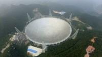 La photo: Le plus gros radiotélescope au monde est entré en service dimanche en Chine
