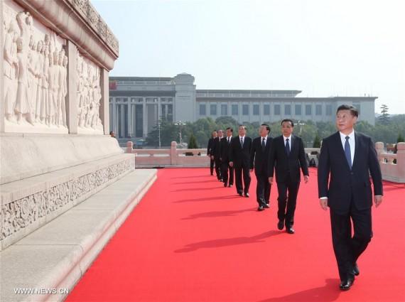 Chine symposium Longue Marche communisme