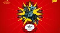 Exposition/HISTOIRE La Lorraine pour horizon: la France et les duchés, de René II à Stanislas ♥♥