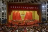 Le parti communiste chinois (PCC) met internet sous haute surveillance, d'Alibaba à Baidu
