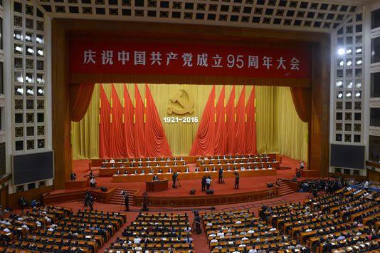 Parti communiste chine surveillance internet PCC baidu