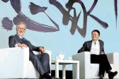 Steven Spielberg ouvre sa société de production cinématographique au groupe chinois Alibaba