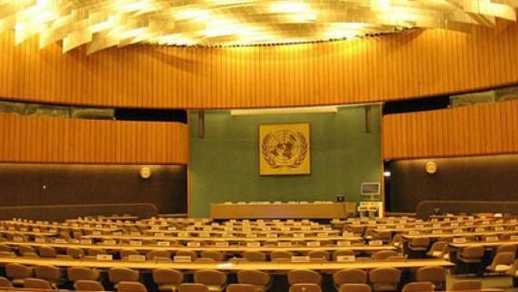 Chine Arabie saoudite Conseil droits homme ONU