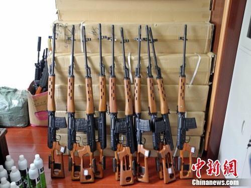 Chine posséder armes jouets valoir prison vie