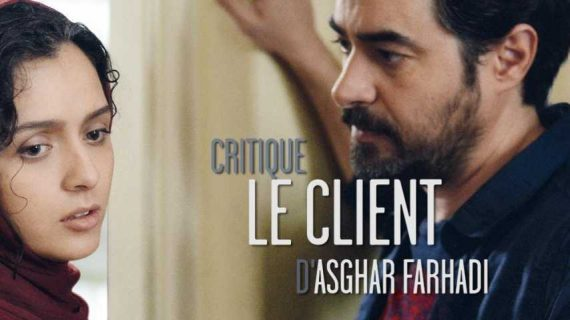 Client drame iranien film