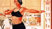 La photo:«Gloire à la femme soviétique!»