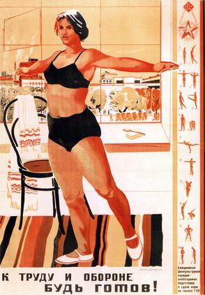 Gloire femme soviétique photo