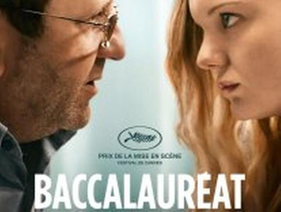 Baccalauréat drame film