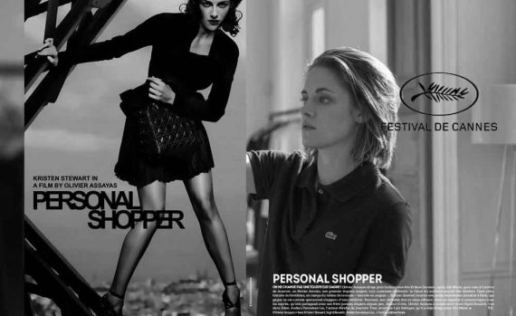 Personal shopper fantastique drame film