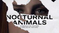 DRAMENocturnal Animal ♠