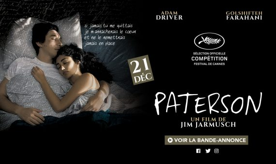 Paterson comédie dramatique film