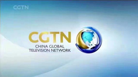 nouveau média international chinois sous contrôleparti communiste bien sûr
