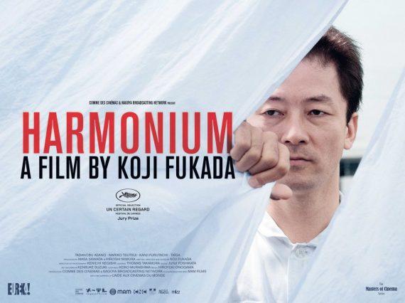 Harmonium drame nippon film