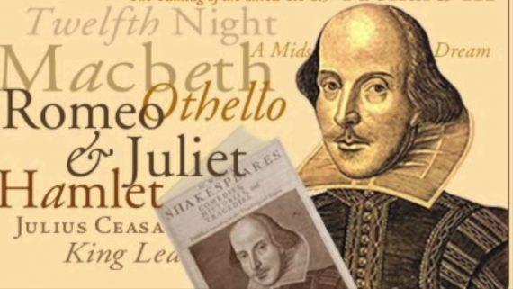 Afrique du Sud éliminer Shakespeare programmes scolaires