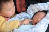 La Chine envisage des avantages fiscaux pour les familles avec deux enfants