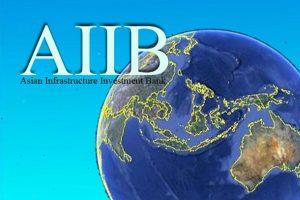 Mondialisme Chine Etats Unis rejoindre AIIB
