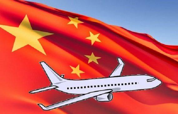 américain Boeing coentreprise constructeur aéronautique chinois Comac