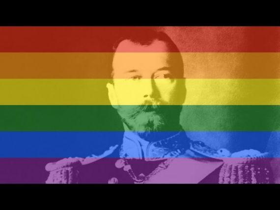 ONU pression jeune promotion droits LGBT