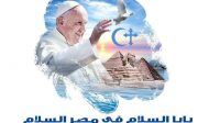 La photo : le pape François