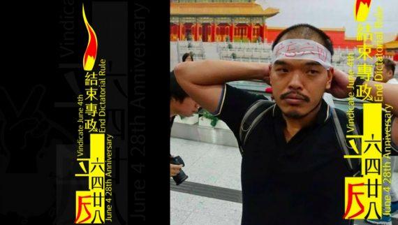 Fung Ka keung censuré Facebook image massacre Tiananmen
