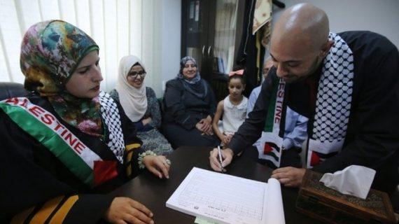 Palestine interdiction divorce pendant Ramadan